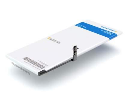 Аккумулятор 616-00042 для Apple iPhone 6S Plus с увеличенной ёмкостью (C1.02.1008)