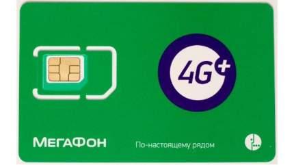 SIM-карта Мегафон вся Россия 550