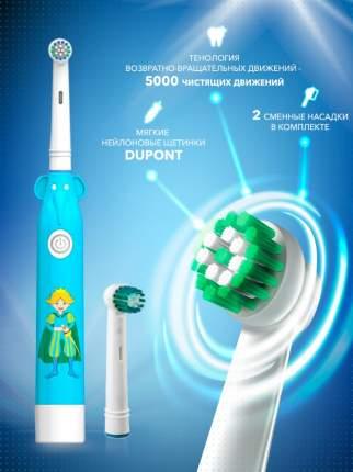 Электрическая зубная щетка Aiden-Dent детская Эльф голубой 001074-9