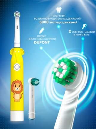 Электрическая зубная щетка Aiden-Dent детская Лео желтый 001074-7