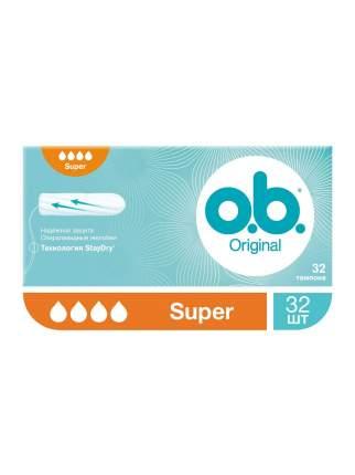 Тампоны женские гигиенические o.b. Original Super надежная защита 32 тампона