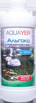 Средство для борьбы с водорослями в пруду Aquayer Альгокс 1000 мл