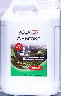 Средство для борьбы с водорослями в пруду Aquayer Альгокс 5000 мл