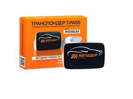 Транспондер Автодор T-Pass KAPSCH TRP-4010-00AB