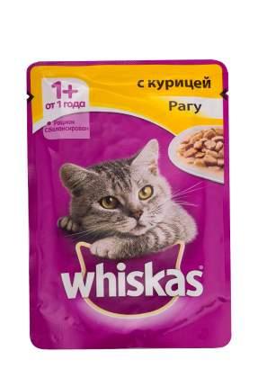 Влажный корм для кошек Whiskas Рагу, курица, 75г