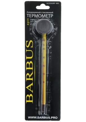 Термометр для аквариума Barbus LY-303 стеклянный тонкий с присоской 15 см