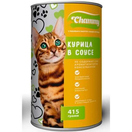 Консервы для кошек Chammy с курицей в соусе 415г