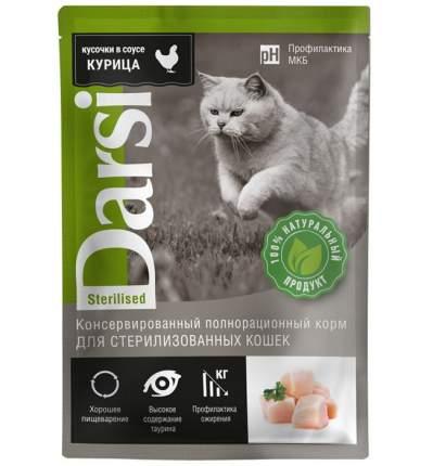 Влажный корм для кошек Darsi Sterilised, для стерилизованных, с курицей в соусе, 85г