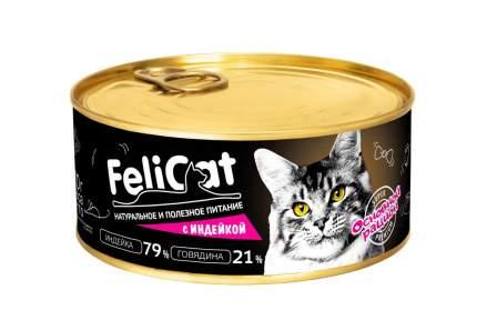 Консервы для кошек Felicat Основной рацион, с индейкой, 8шт по 290г
