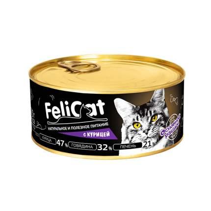 Консервы для кошек Felicat Основной рацион, с курицей, 8шт по 290г