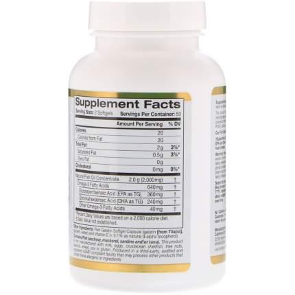 California Gold Nutrition Omega-3 Premium Fish Oil 100 капсул
