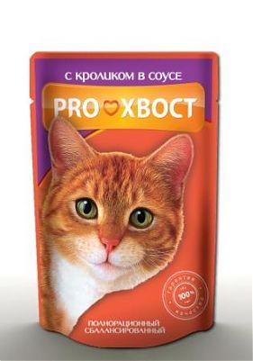 Влажный корм для кошек ProХвост, с кроликом в соусе, 85г
