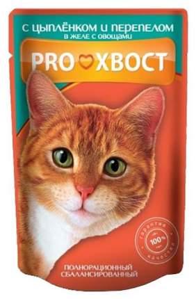 Влажный корм для кошек ProХвост, с цыпленком и перепелом в желе с овощами, 85г