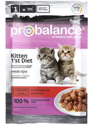 Влажный корм для котят ProBalance 1'st Diet, с телятиной в желе, 85г