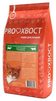 Сухой корм для кошек ProХвост, говядина, 10кг