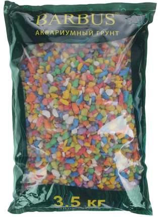 Грунт для аквариума Barbus Крошка каменная Микс цветной, 5-10 мм, Gravel 038 3,5кг