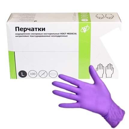 Медицинские перчатки нитриловые Vogt Medical размер L 100 шт.