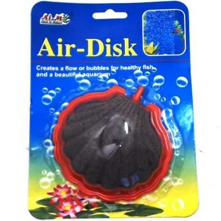 Распылитель для аквариума KW ZONE Disk Shell S 6 см в виде декорации, камень, пластик
