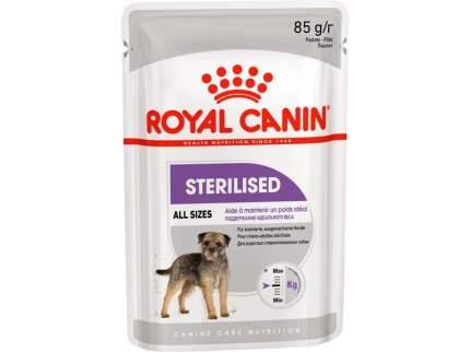 Влажный корм для собак ROYAL CANIN Sterilised, все породы, паштет, 12шт по 85г