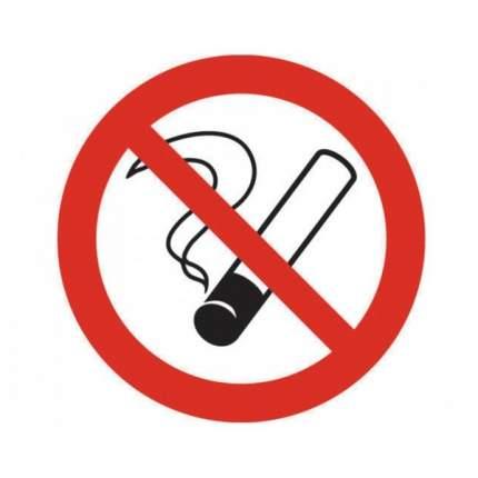 Знак P01 Запрещается курить 10х10