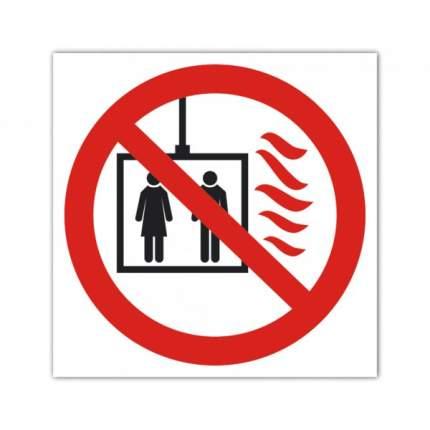 Знак P44 Пользование лифтом во время пожара запрещено 10х10