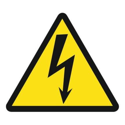 Знак W08 Опасность поражения электрическим током 20х20