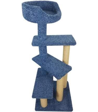 Комплекс для кошек Пушок Винтовая лестница, ковролин, синий, 57х57х156 см