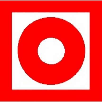 Знак F10 Кнопка включения установок (систем) пожарной автоматики 20х20