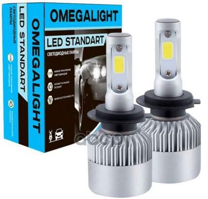 Лампа Светодиодная 12v H11 24w Omega Light Standart 2 Шт. OMEGALIGHT OLLEDH11ST-1