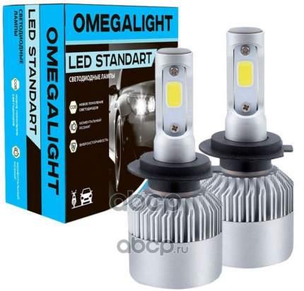 Лампа Светодиодная 12v H7 17w 2400lm Omega Light Standart 2 Шт. OMEGALIGHT OLLEDH7ST-1