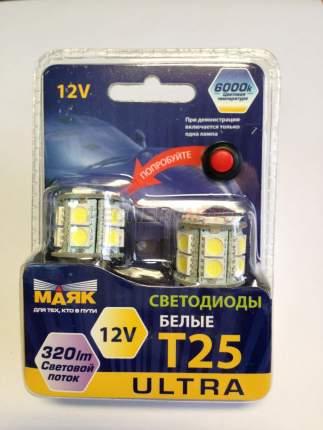 Лампа Светодиодная 12v P21w 21w Маяк 2 Шт. Блистер 12t25w15smd2blbut Маяк
