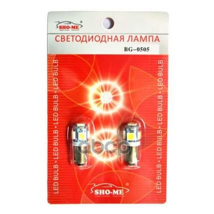 Лампа Светодиодная 12v W SHO-ME 2 Шт. Блистер Bg-0505 SHO-ME BG-0505