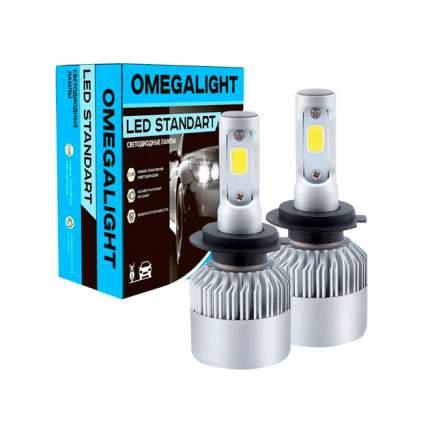 Светодиодный Головной Свет Led Omegalight Standart H3 2400lm (2шт) OMEGALIGHT OLLEDH3ST-1