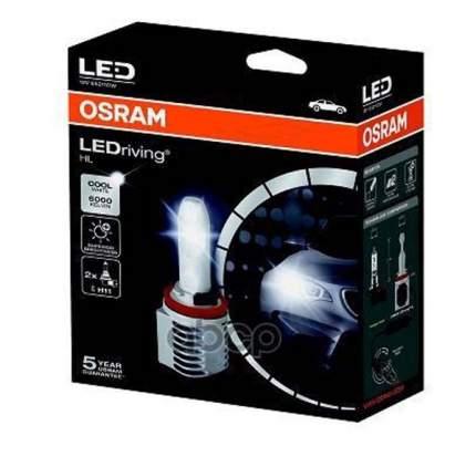 Лампа H11 12/24v Led (Pgj19-2) 6000k 14w Ledriving Hl (К.Уп.2 Шт.) Osram 65211CW