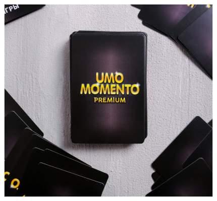 """Игра """"UMOmomento. Premium"""" Sima-Land"""