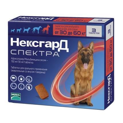 Таблетки для собак от блох глистов клещей Frontline НексгарД Спектра 30-60кг 3таб по 150мг