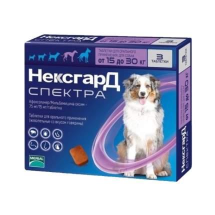 Таблетки для собак от блох глистов клещей Frontline НексгарД Спектра 15-30кг 3таб по 75мг