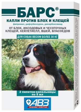 Капли для собак против паразитов Барс, от 30 кг, 2 пипетки, 5 мл