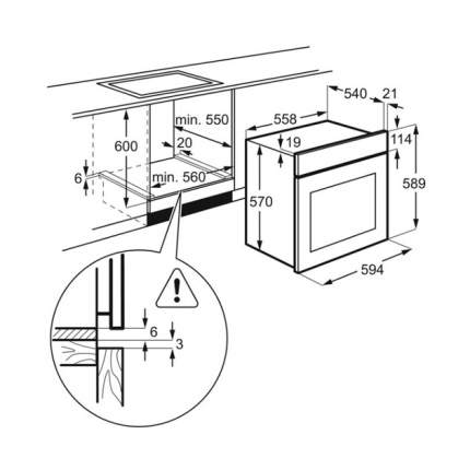 Встраиваемый электрический духовой шкаф Electrolux OEF5C50V White