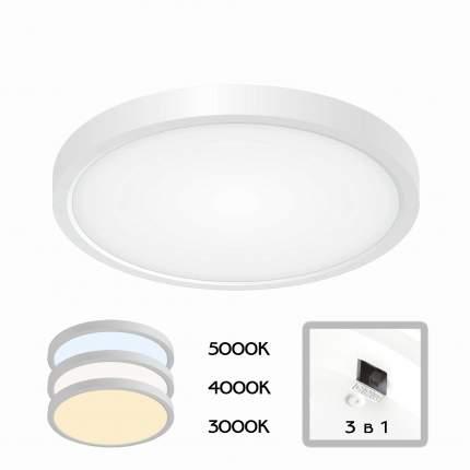 Светильник потолочный Citilux CL738180V Бейсик Белый LED 18W*Мульти