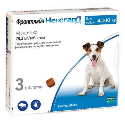 Таблетки для собак против блох и клещей Frontline Нексгард, 4-10 кг, 3 таб по 28,3 мг