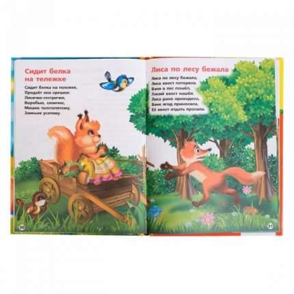 Детская библиотека «35 потешек» Умка