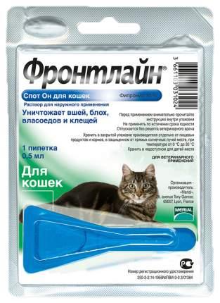 Капли для кошек против блох, власоедов, вшей, клещей Frontline Спот Он, 1 пипетка, 0,5 мл