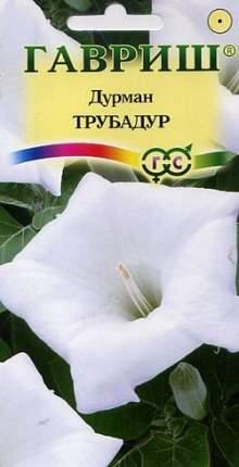 "Семена. Дурман ""Трубадур"" (вес: 0,5 г)"