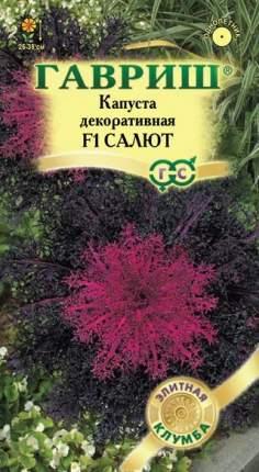 "Семена. Капуста декоративная ""Салют"" (7 штук)"