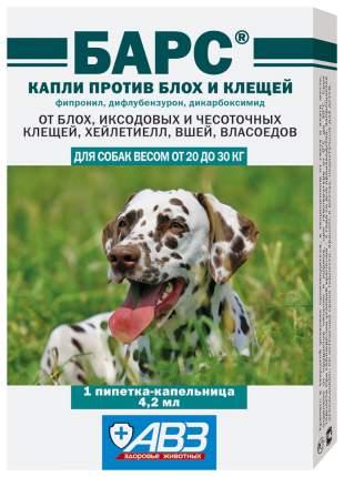 Капли для собак против паразитов АВЗ Барс, 20-30 кг, 1 пипетка, 4,2 мл