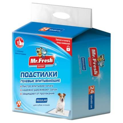 Пеленки для домашних животных Mr.Fresh Regular Exper 60х60 см 24 штуки