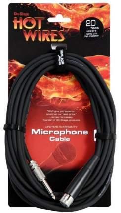 Микрофонный кабель OnStage MC12-20HZ