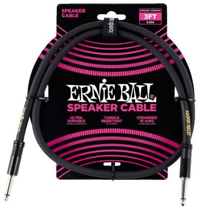 Кабель колоночный Ernie Ball 6071