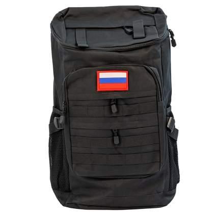 Мужской спортивный военный тактический рюкзак Baziator 40 литров, черный